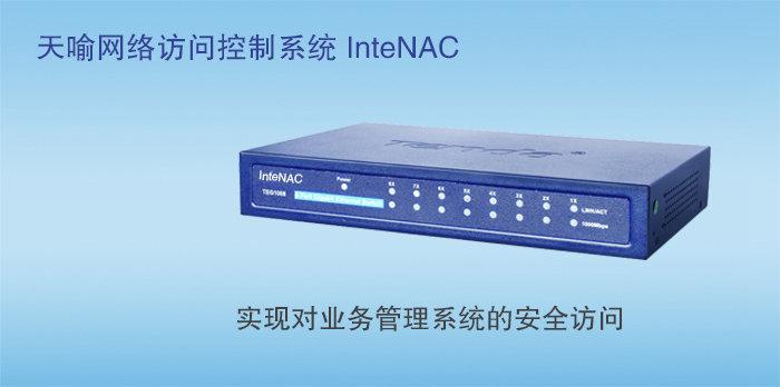 InteNAC-04