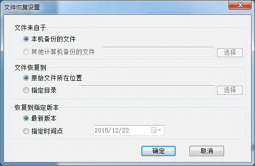 2016111106