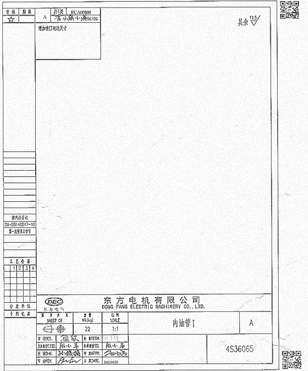 2019042805
