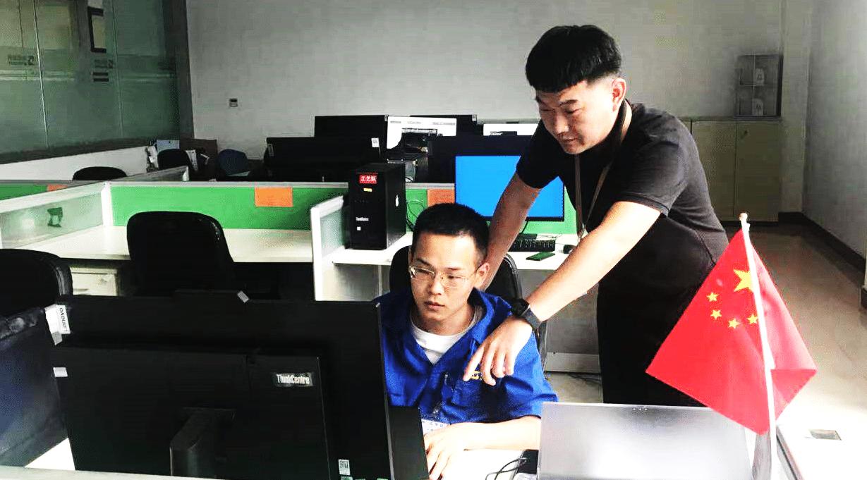 项目实施现场问题沟通及处理